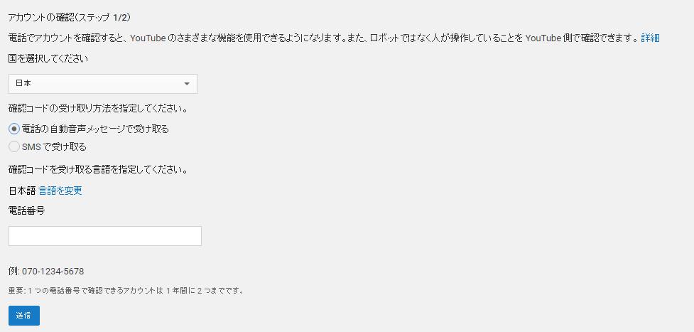 YouTube7