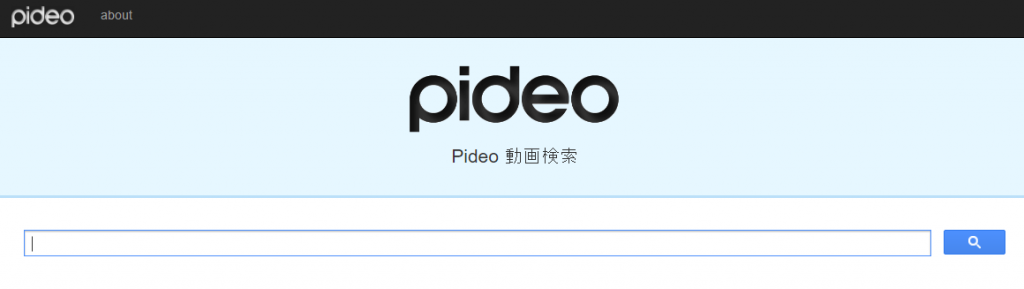 pideo