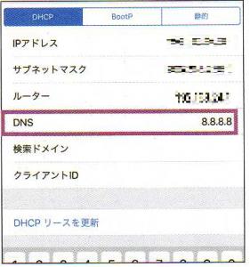iphone 通信速度2