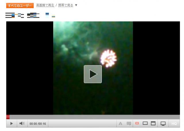 F2動画4