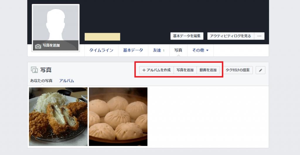 facebook アルバム2