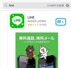 app-store%ef%bc%93