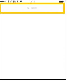 app-store2