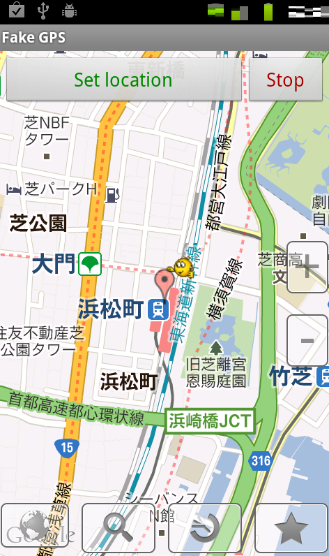 fake-gps-location2