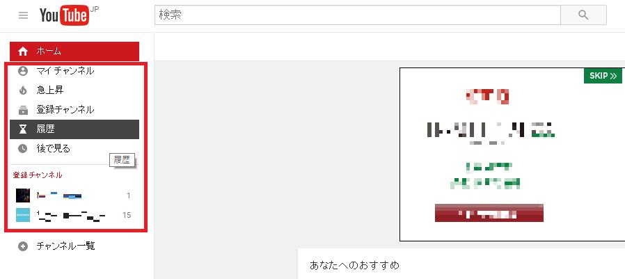 youtube%ef%bc%96