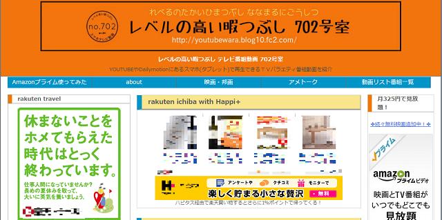 サイト バラエティ 動画 Miomio 動画サイト