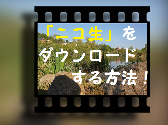 YouTubeアプリをダウンロードする方法(スマホ・PC) [インターネットサービス] All About