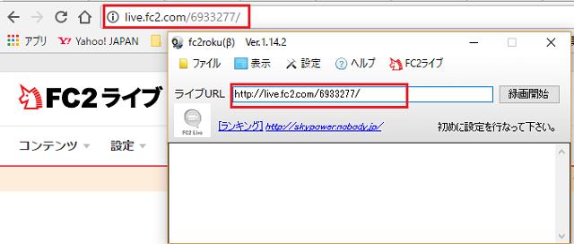 fc2roku5