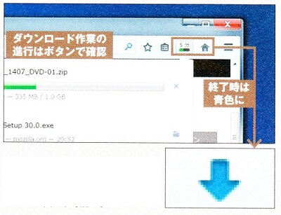動画 ゲッター firefox